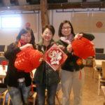 Chinesisches Neujahrsfest 2010
