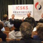 Vortragsreihe 2011
