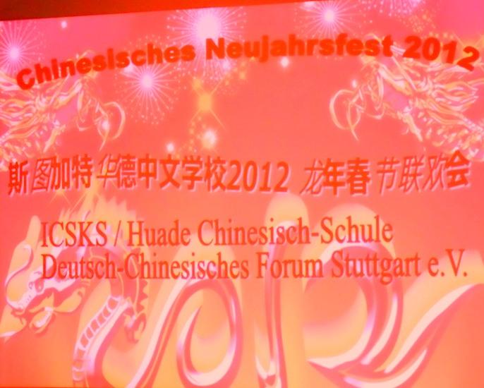 Deutsch-Chinesisches Forum Stuttgart e.V. » Blog Archive ...