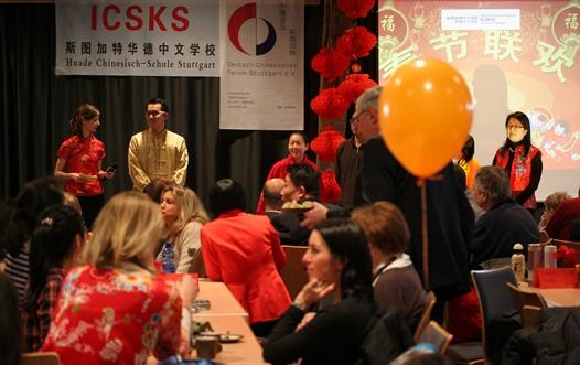 Deutsch-Chinesisches Forum Stuttgart e.V. » Neujahrsfest